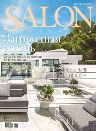 Отсутствует SALON-interior №05/2019