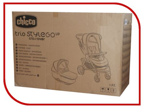 Коляска Chicco Duo Stylego Up Crossover Beige 00079760140000