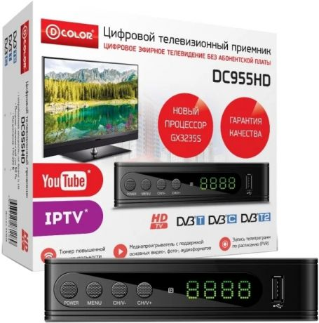 D-Color DC955HD