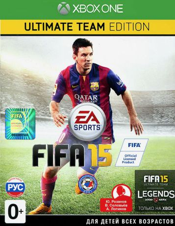 FIFA 15. Ultimate Edition (Xbox One)