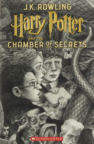 HARRY POTTER AND THE CHAM