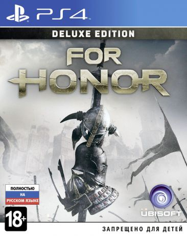 For Honor. Deluxe Edition (PS4)