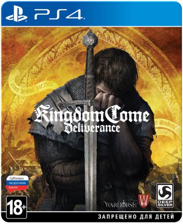 Kingdom Come: Deliverance. Издание Steelbook (PS4)