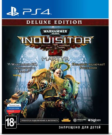 Warhammer 40,000: Inquisitor - Martyr. Deluxe Edition (PS4)
