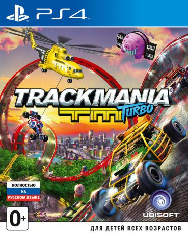 Trackmania Turbo (поддержка VR) (PS4)