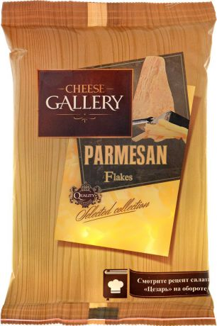 Cheese Gallery Сыр Пармезан, 38%, хлопья, 100 г