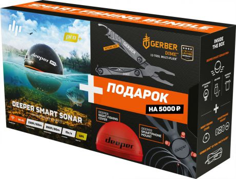 Эхолот Deeper Smart Sonar PRO+ GLB Christmas Bundle 2018 ITGAM0270 + мультитул Gerber
