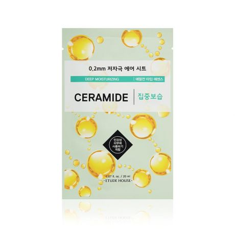 Маска для лица с керамидами Etude House 0.2 Therapy Air Mask Ceramide, 20 мл