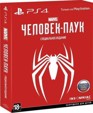 Marvel Человек-паук. Special Edition (PS4)