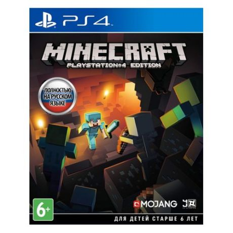 Игра PLAYSTATION Minecraft. Playstation 4 Edition, русская версия
