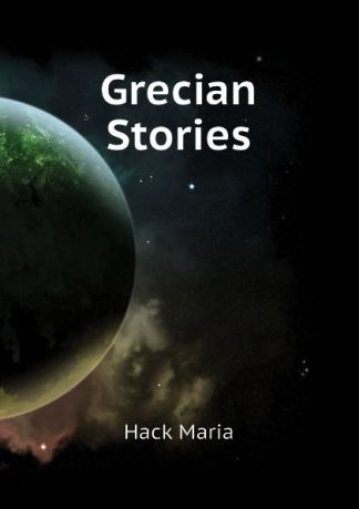 Hack Maria Grecian Stories