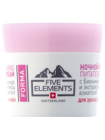 Five Elements Forma Noutrishing Night Cream