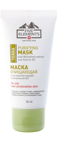 Five Elements Terra Purifying Mask