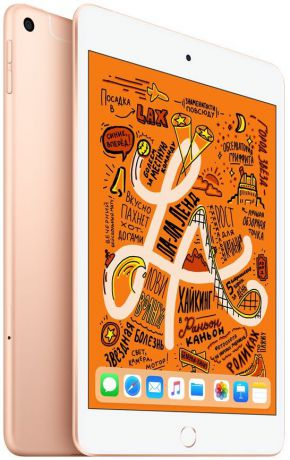 Планшет Apple iPad mini (2019) 64Gb Wi-Fi + Cellular