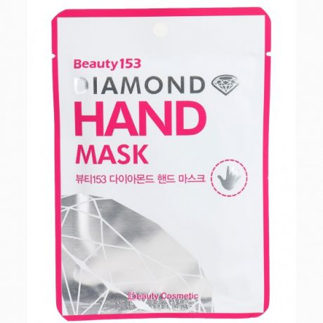 Beauty Cosmetic Маска для Рук Beauty153 Diamond Hand Mask, 1 шт