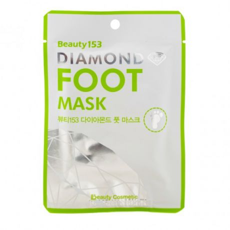 Beauty Cosmetic Маска для Ног Beauty153 Diamond Foot Mask, 1 шт