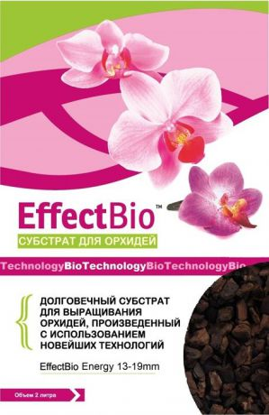 Субстрат для орхидей EffectBio Energy 13-19mm 2.0л