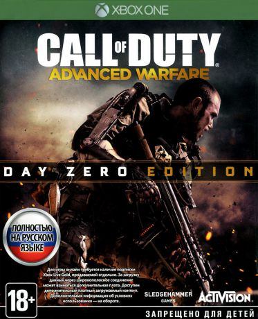 Call of Duty: Advanced Warfare. Day Zero Edition (Xbox One)