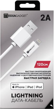 Дата-кабель MediaGadget NL-001M USB-Lightning Apple MFI 1,2м White