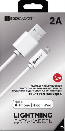 Дата-кабель MediaGadget NL-002M USB-Lightning Apple MFI 1м White