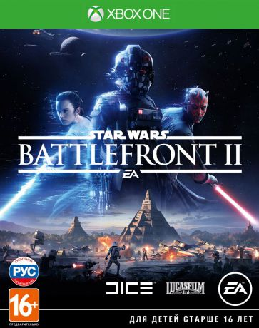 Star Wars: Battlefront 2 (Xbox One)