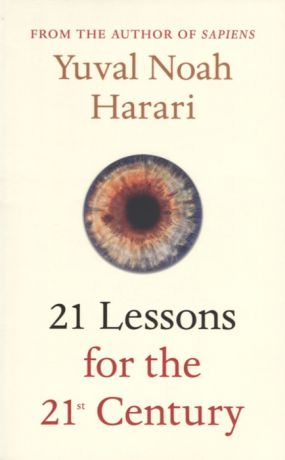 Harari Y. 21 Lessons for the 21st Century