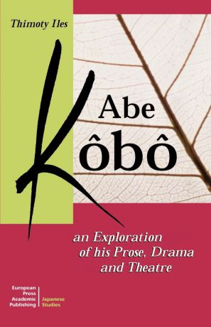 Timothy Iles Abe Kobo an Exploration of His Prose, Drama and Theatre