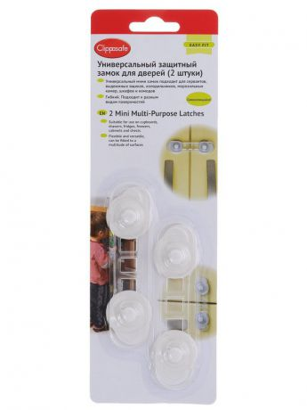 Замок Clippasafe CL85ru White-Transparent