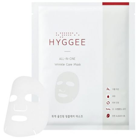Hyggee Тканевая маска all-in-one wrinkle care mask, 30 г