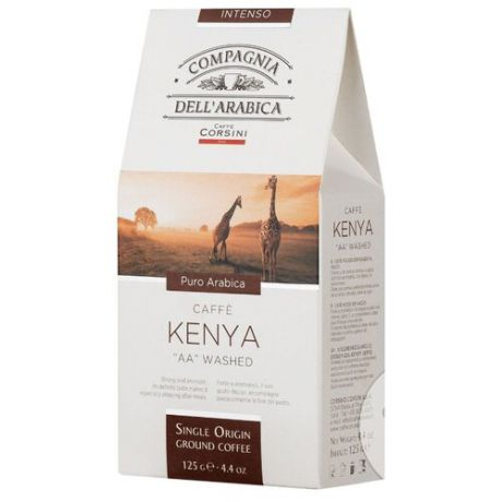 "Кофе молотый Compagnia Dell` Arabica Kenya ""AA"" Washed, 125 г"