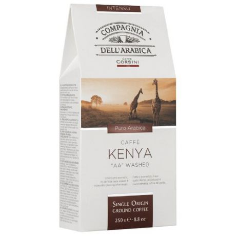 "Кофе молотый Compagnia Dell` Arabica Kenya ""AA"" Washed, 250 г"
