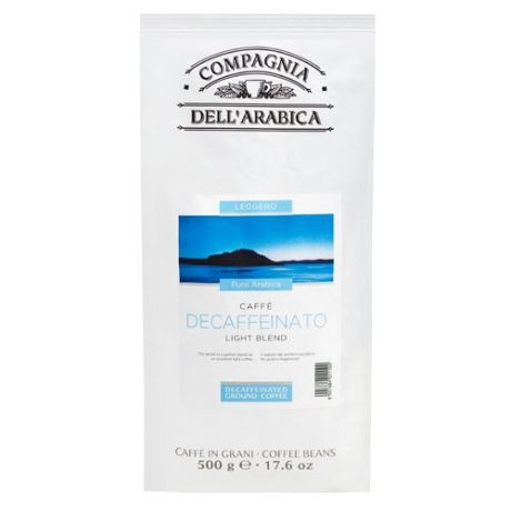 Кофе в зернах Compagnia Dell` Arabica Decaffeinato Light Blend, без кофеина, арабика, 500 г