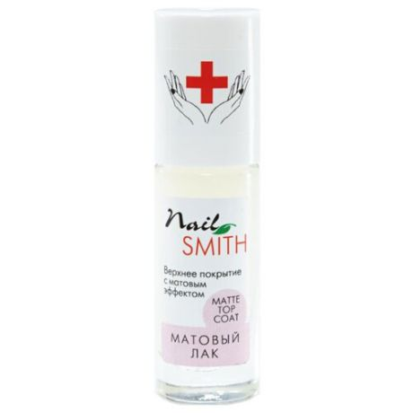 Верхнее покрытие Nail Smith Matte Top Coat 8 мл прозрачный