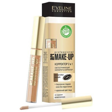 Eveline Cosmetics Корректор 2 в 1 Art Professional Make-Up, оттенок porcelain