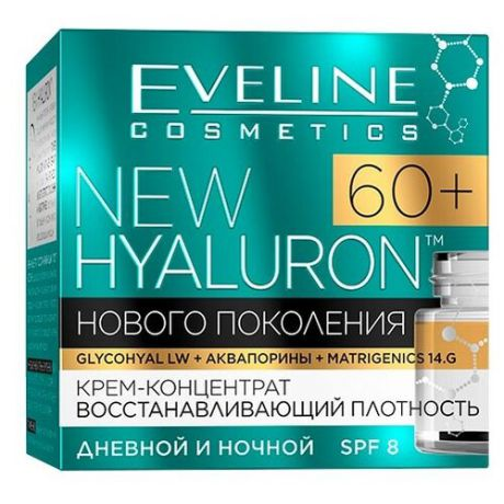 Крем Eveline Cosmetics New Hyaluron 60+ 50 мл
