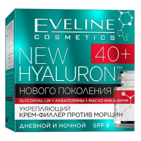 Крем Eveline Cosmetics New Hyaluron 40+ 50 мл
