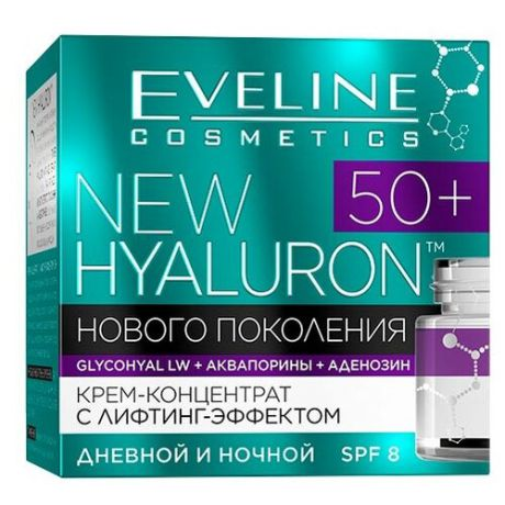 Крем Eveline Cosmetics New Hyaluron 50+ 50 мл