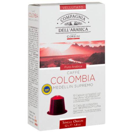 Кофе в капсулах Compagnia Dell` Arabica Colombia (10 капс.)
