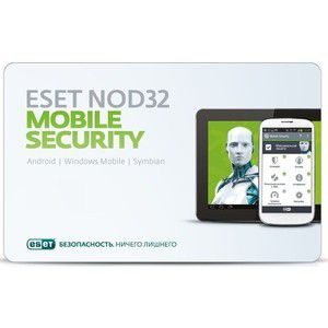 Антивирус ESET NOD32 Mobile Security 3 устройства/1 год (NOD32-ENM2-NS(CARD)-1-1)
