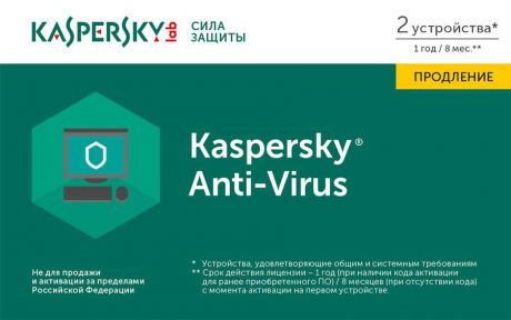 Kaspersky Anti-Virus Russian 2-Desktop 1 year Renewal Card