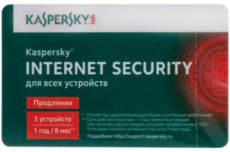 Kaspersky Internet Security Multi-Device Russian Ed. 5-Device 1 year Renewal Card