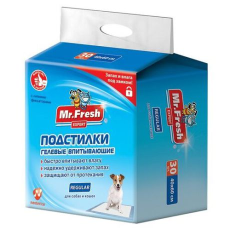Пеленки для собак впитывающие Mr. Fresh Expert Regular 60х40 см 30 шт.