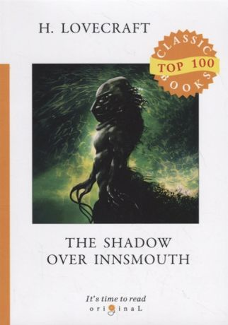 Lovecraft H. The Shadow Over Innsmouth