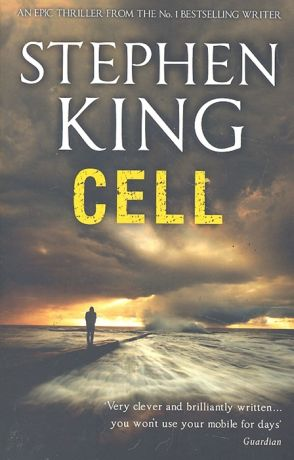 King S. Cell