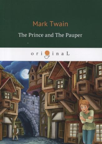 Twain M. The Prince And The Pauper