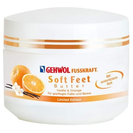 Gehwol Крем Fusskraft Soft Feet
