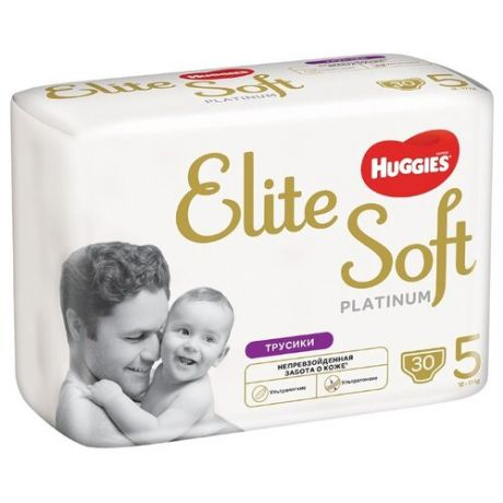 Huggies трусики Elite Soft Platinum 5 (12-17 кг) 30 шт.