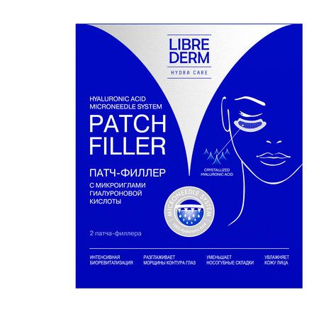 Librederm Hyaluronic Acid Microneedles System