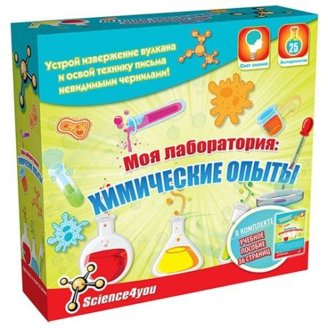 Набор Science4you Моя