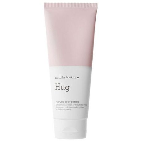 Лосьон для тела Manyo Factory Banilla Boutique Hug Perfume Body Lotion, 150 мл